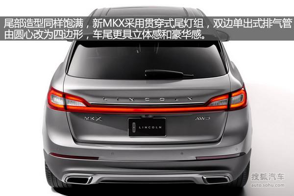 北美豪华SUV 2016款林肯MKX官图解析高清图片