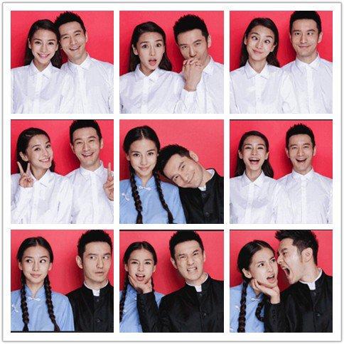 黄晓明angelababy结婚证件照曝光高颜值夫妇示范拍照