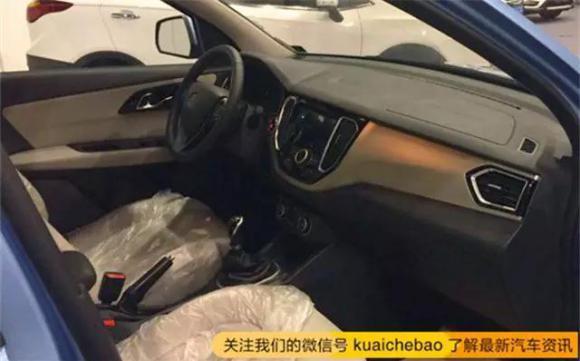 又一款挑戰寶駿560的SUV來了 一汽森雅R7搶先曝光高清圖片