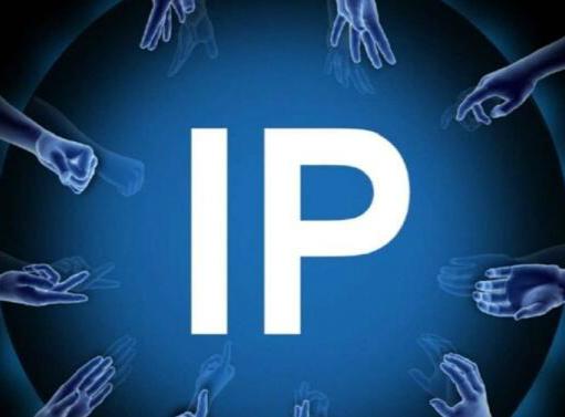 网络文学IP衍生品井喷 产业链下游重要性凸显