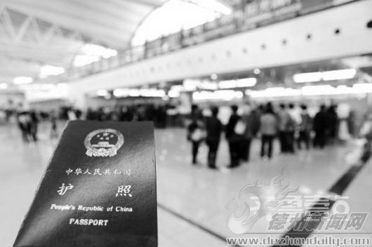 党员干部出国游不能说走就走 办护照找仨领导
