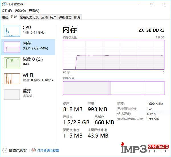 便携随身小PC 七彩虹i820极速版试用_科技频