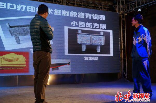 北京故宮整體俯視圖