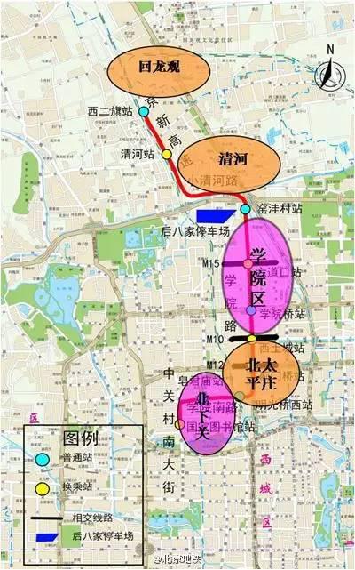 北京地铁披露昌平线南延站点