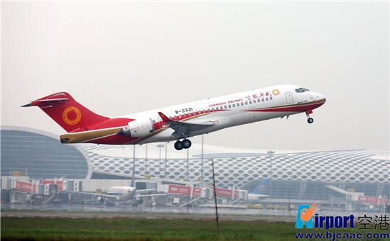 国产arj21型飞机深圳机场验证飞行圆满成功