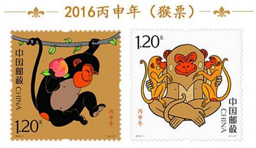 生肖猴票十天暴涨20倍2016年如何炒猴年邮票赚钱 从今年1月5日发行以来,第四轮猴票市场价已超过面值数倍,整版猴票更是溢价20倍。一时间,猴票成为热门投资对象。不过,相关专家也建议,猴票并不适合进行大量投资。 据悉,生肖邮票因其传承了中国生肖文化而受到世界瞩目,目前已有127个国家发行过3580余种生肖邮票,生肖邮迷覆盖全球。我国1980年发行的首枚生肖邮票庚申年猴票一经问世,迅速成为邮迷心中不可多得的精品之作,市场价值一路水涨船高。目前,首轮猴版票价值高达百万,二轮、三轮猴版票也在数千元,猴票因此成