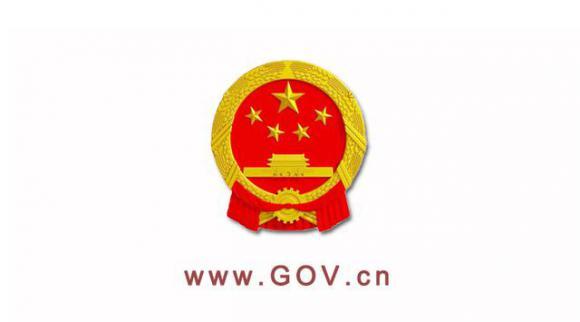 青岛市崂山区三中logo