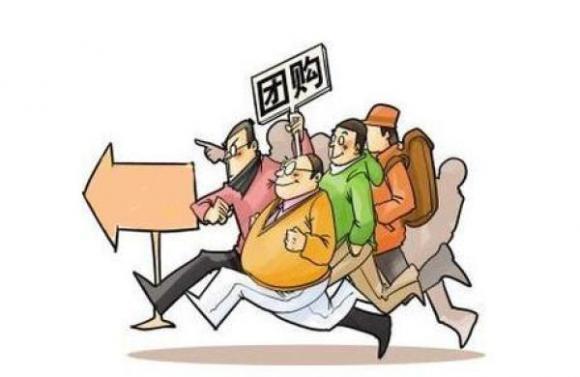 目前,互联网上最热门的莫过于各种类型的团购网站,但由于技术门槛低,商业模式雷同,导致团购网站发展参差不齐。有些小的团购网站售前发布虚假信息欺骗消费者参与,而一旦消费者付了款却得不到相应的商品或服务。 北京市工商部门表示,消费者反映网络团购的主要问题集中在:通过团购网站购买餐券、景区门票、电影票等预付式消费券,因提供服务的经营者停止经营或网站本身无法按承诺提供服务引起消费者投诉;团购网站未履行未消费或消费不满意可以无条件退款承诺;消费者与网站就团购条款有争议,如团购网站设立消费券有效期,消费者就消费券过期