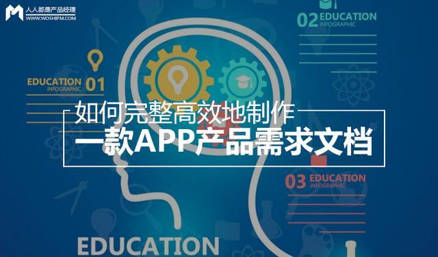 毕业蹭饭图制作app_蹭饭地图素材