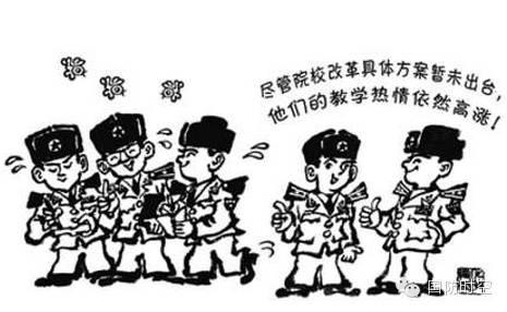 实现中国梦强军