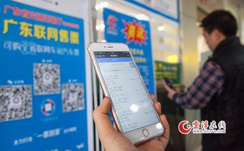 市汽车总站推出手机微信及APP客户端购票平