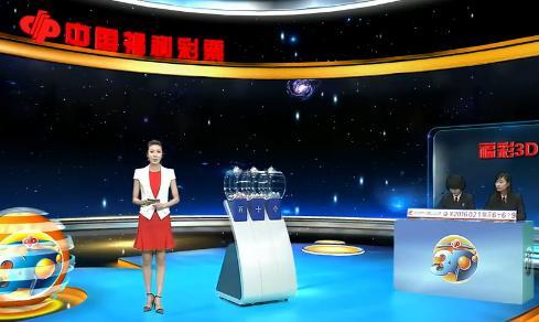 福彩3D开奖再闹乌龙 主持人将699念成669
