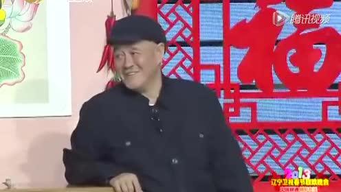 东北赵本山表情大全《中奖了》a表情吗央视图片小品图片