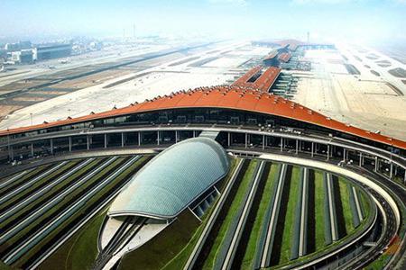 北京首都国际机场股份有限公司原总