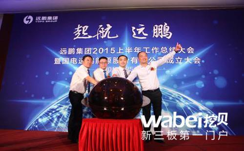 中国国电logo矢量图