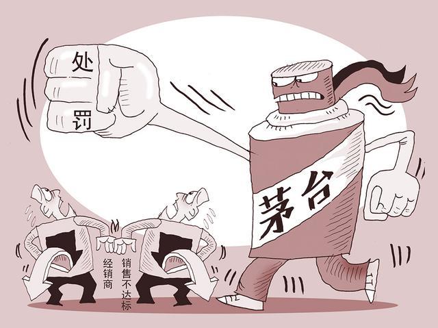 本报记者张杰北京报道 新官上任的马玉鹏出任茅台销售公司总经理后,让贵州茅台一夜之间进入渠道严管时代。 1月26日,茅台再次发出《关于对个别经销商违约行为的处理》的通知,《华夏时报》记者了解到,此次遭受处罚的经销商有5家,其中3家是四川经销商,这已是进入今年以来茅台收到的第4次处罚的通知,共有8家经销商被取消代理商资格,34家经销商收到黄牌警告。 高端白酒逐渐进入复苏期,一直强调不会以降价换销量的茅台再度发力,执意铁腕清退、清肃经销商背后,到底有什么打算? 一月4次通知 正当业界猜疑茅台如何布局十三