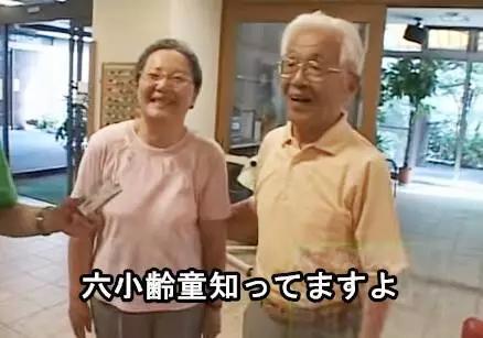 春晚导演组,你们知道日本人多喜欢孙悟空吗