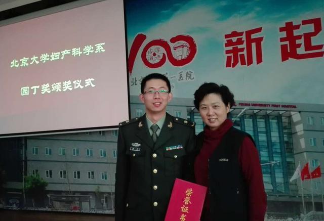 306医院韩磊医师获北大妇产科学系青年论文比赛优秀奖